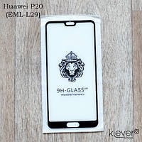 Защитное стекло 2,5D для Huawei P20 (EML-L29) (black) (клеится всей поверхностью (5D))