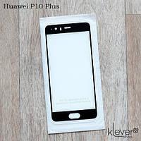 Защитное стекло 2,5D для Huawei P10 Plus (black) ((клеится всей поверхностью (5D)))