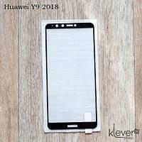 Защитное стекло для Huawei Y9 2018, Full Cover, black silk