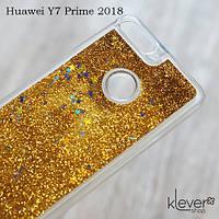 TPU чехол аквариум Aquarium stars для Huawei Y7 Prime 2018 (звездочки и золотые блестки)
