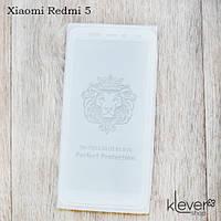 Защитное стекло 2,5D Full Glue для Xiaomi Redmi 5 (white) (клеится всей поверхностью (5D))