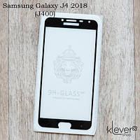 Защитное стекло 2,5D для Samsung Galaxy J4 2018 (j400) (black) (клеится всей поверхностью (5D))