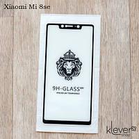 Защитное стекло 2,5D для Xiaomi Mi 8 SE (черный) (клеится всей поверхностью (5D))