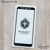 Защитное стекло 2,5D для Xiaomi Mi 6X (black) (клеится всей поверхностью (5D))