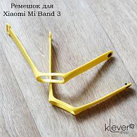 Сменный ремешок для фитнес-трекера Xiaomi Mi Band 3 (желтый)