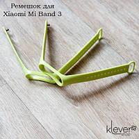 Сменный ремешок для фитнес-трекера Xiaomi Mi Band 3 (салатовый)