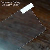 Защитное стекло для Samsung Galaxy J7 2017 (j730)