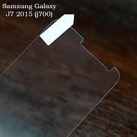 Защитное стекло для Samsung Galaxy J7 (j700)