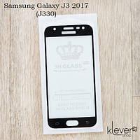 Защитное стекло Full Glue для Samsung Galaxy J3 2017 (J330) (black) (клеится всей поверхностью (5D))