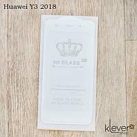 Защитное стекло Full Glue для Huawei Y3 2018 (white) (клеится всей поверхностью (5D))