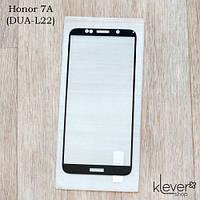 "Защитное стекло 2,5D для Honor 7A (DUA-L22) (black silk) (5,45"")"