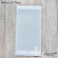 Защитное стекло 2,5D для Meizu 15 Plus (white silk)
