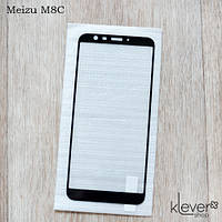 Защитное стекло 2,5D Full Cover для Meizu M8C (black silk)