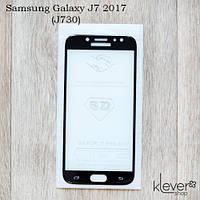 Защитное стекло Full Glue для Samsung Galaxy J7 2017 j730 (black) (полный клей, загнутые углы (5D))