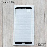Защитное стекло 2,5D для Honor 9 Lite (black silk)