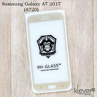 Защитное стекло 2,5D для Samsung Galaxy A7 2017 (a720) (gold) (клеится всей поверхностью (5D))