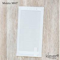 Защитное стекло 2,5D для Meizu M6T (white silk)