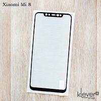Защитное стекло Full Cover 2,5D для Xiaomi Mi 8 (black silk)