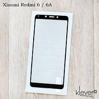 Защитное стекло 2,5D Full Cover для Xiaomi Redmi 6A (black silk)