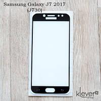 Защитное стекло 2,5D Full Glue для Samsung Galaxy J7 2017 j730 (black)  (клеится всей поверхностью (5D))