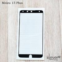 Защитное стеклодля Meizu 15 Plus, Full Cover, Black silk