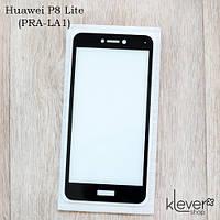 Защитное 2,5D Full Glue стекло для Huawei P8 Lite 2017 (PRA-LA1) (black)  (клеится всей поверхностью (5D))