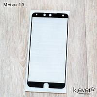 Защитное стекло 2,5D Full Cover для Meizu 15 (black silk)