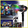 Лазерный проектор Star Shower Slide Show 12 слайдов