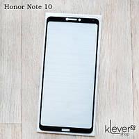 Защитное стекло 2,5D Full Cover для Honor Note 10 (RVL-AL09) (black silk)