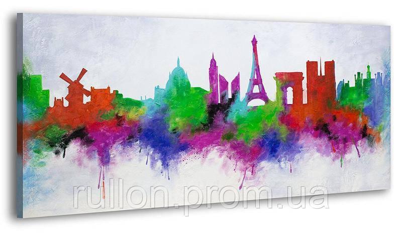 """Картина на холсте YS-Art RRH164 """"Силуэт города"""" 50x100"""