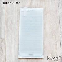 Защитное стекло 2,5D Full Cover для Honor 9 Lite (white silk)