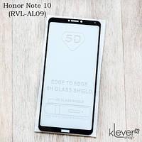 Защитное стекло для Honor Note 10 (RVL-AL09), Full Glue
