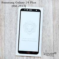 Защитное стекло для Samsung Galaxy J4 Plus (SM-J415), Full Glue