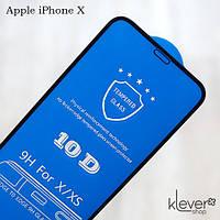 Защитное стекло 10D Full Glue для Apple iPhone X (black) (клеится всей поверхностью)