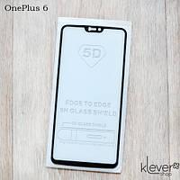 Защитное стекло 2,5D Full Glue для OnePlus 6 (черный) (клеится всей поверхностью (5D))