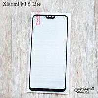 Защитное стекло 2,5D Full Cover для Xiaomi Mi 8 Lite (black silk) (без точек и бензиновых пятен)