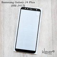 Защитное стекло 2,5D Full Cover для Samsung Galaxy J4 Plus (J415) (black silk) (без точек и бензиновых пятен)