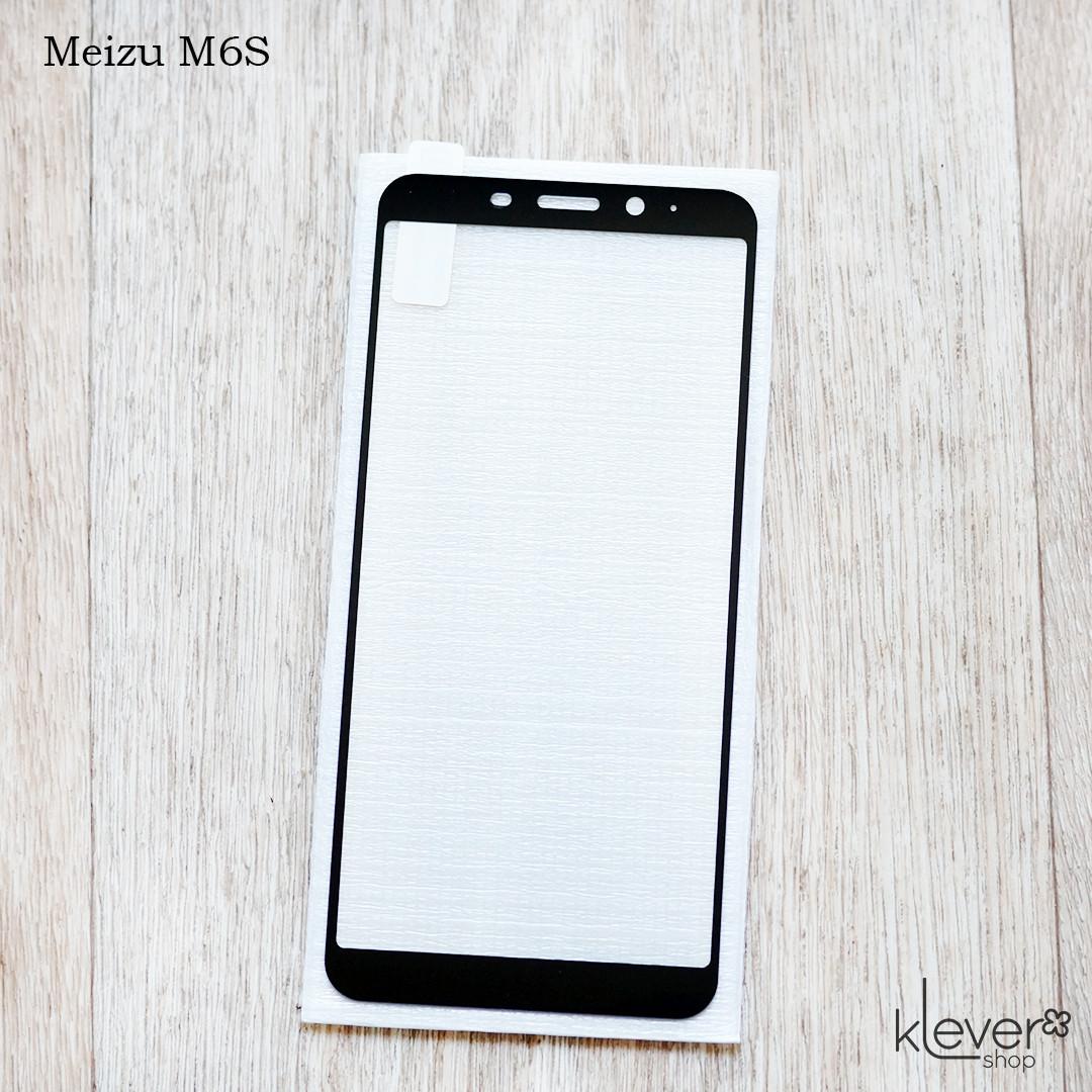 Защитное стекло 2,5D Full Cover для Meizu M6S (black silk) (без точек и бензиновых пятен)