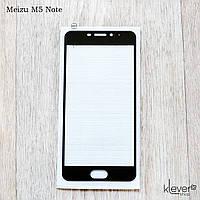 Защитное стекло 2,5D Full Cover для Meizu M5 Note (black silk) (без точек и бензиновых пятен)