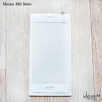 Защитное стекло 2,5D Full Cover для Meizu M6 Note (white silk) (без точек и бензиновых пятен)