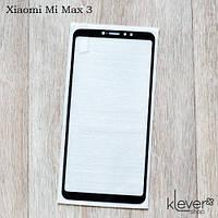Защитное стекло 2,5D Full Cover для Xiaomi Mi Max 3 (black silk)  (без точек и бензиновых пятен)