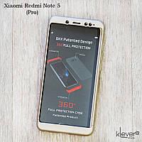 Матовый чехол GKK для Xiaomi Redmi Note 5 (золотой), фото 1