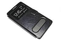 Кожаный чехол книжка для Lenovo A880 черный, фото 1
