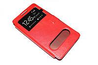Кожаный чехол книжка для Lenovo A880 красный, фото 1