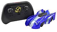 Радиоуправляемая игрушка CLIMBER WALL RACER Антигравитационная машинка ездит по стенам и потолку на р/у Blue