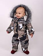 Комбинезон Костюм детский зимний Костюм для детей Детский зимний костюм комбинезон Новинка сезона 2019.