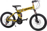 Электровелосипед Land Rover electrobike RD Золотой 350, КОД: 213555