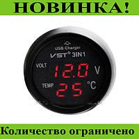 Часы автомобильные VST 706-1!Розница и Опт