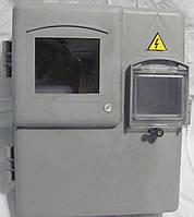 Ящик (Димбор) для электросчетчика уличный (1ф)