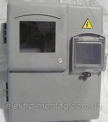 Ящик под электросчетчик | наружный на улицу Димбор 1ф